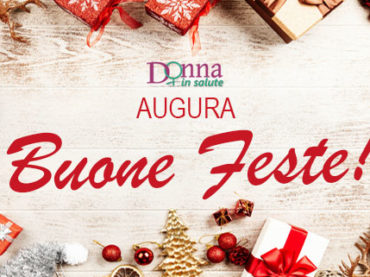 Buone Feste 2019!