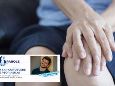 Una campagna di sensibilizzazione per far conoscere l'artrite psoriasica