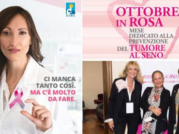 Tumore del seno: con diagnosi precoci e cure mirate, più del 90% delle donne guarisce